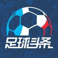 足球赛程积分排行榜