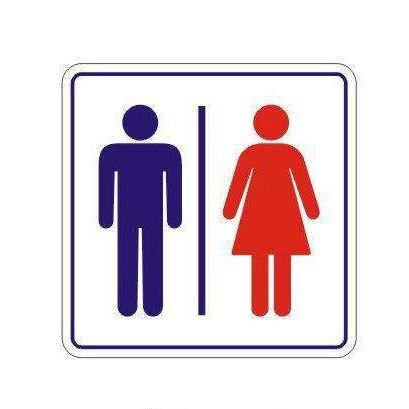 附近厕所wc