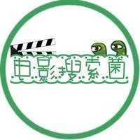 电影搜索菌