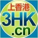 香港购物+