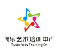 茂名星乐艺术培训中心