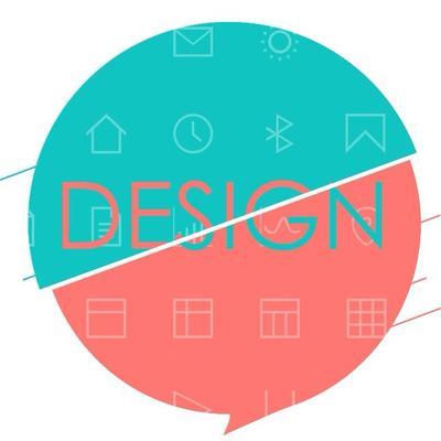 设计与分享交流