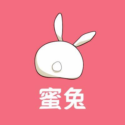 蜜兔优惠券