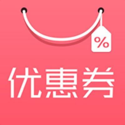 网购优惠券show