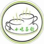 附近小吃茶饮
