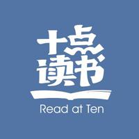 十点读书小程序