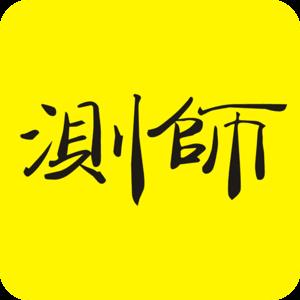 5元八字算命占卜起名电影平台